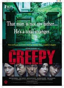 creepy_postcart_front