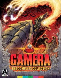 GAMERA_COLLECTION_2D_1583612366