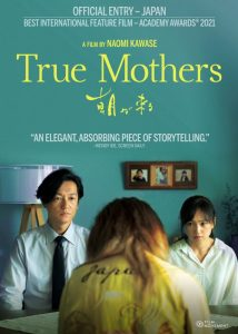 true-mothers_cover